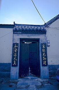 古村的农家院大门