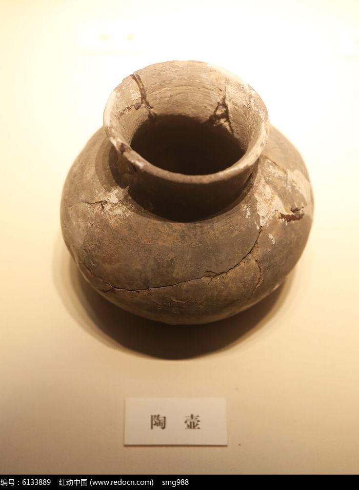古代裂纹陶壶