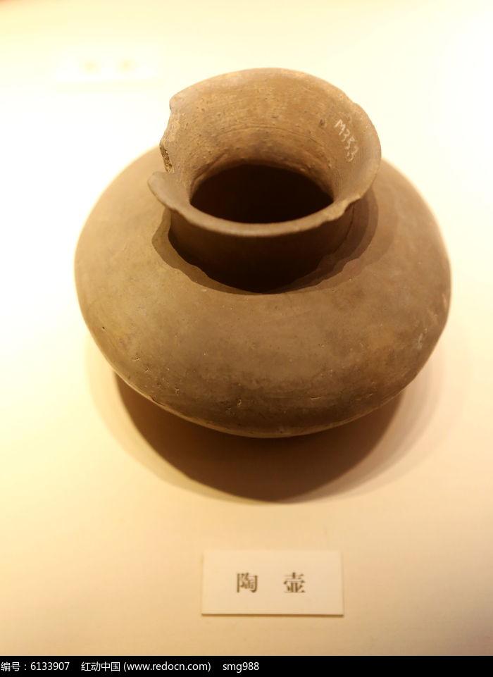 古代陶壶图片
