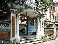 欧美复古风格大门建筑