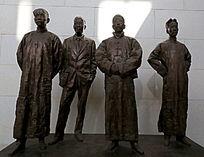铜雕像国学四大导师