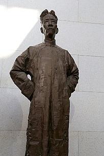铜雕像国学四大导师陈寅恪