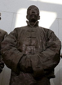 铜雕像国学四大导师王维国