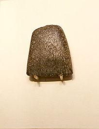 西周时期的石斧