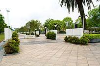 中心广场风景