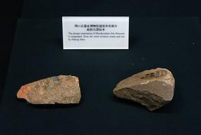 周口店遗址博物馆建筑外形参照尖锐器标本