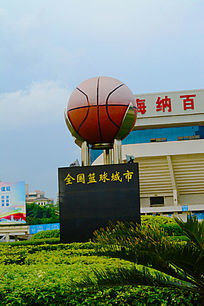 东莞体育馆标志