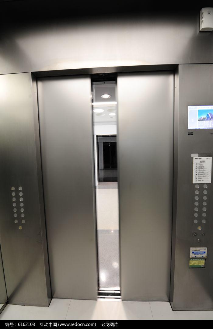 电梯磁铁称重接线图