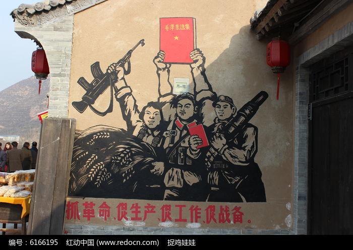 革命传统教育手绘画