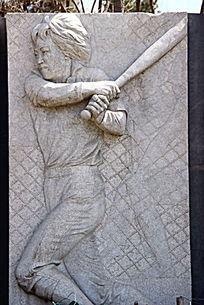 奥运会棒球运动员浮雕