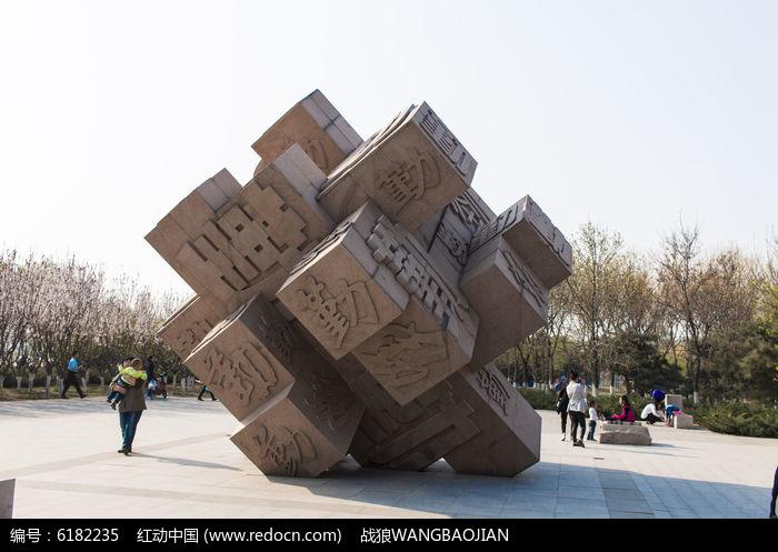 魔方公寓北京杨闸环岛