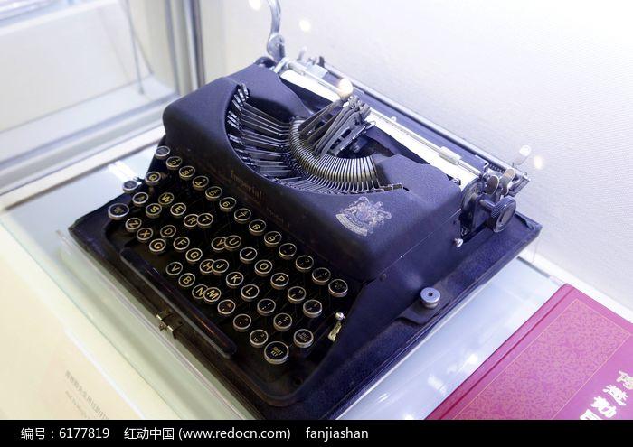 旧式打字机图片