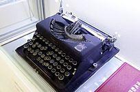 旧式打字机