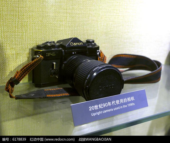 九十年代佳能相机