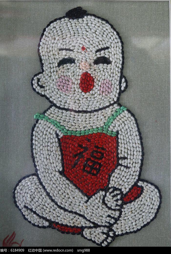 米粒画红肚兜婴儿图图片