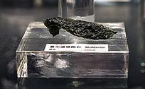 莫尔道陨石