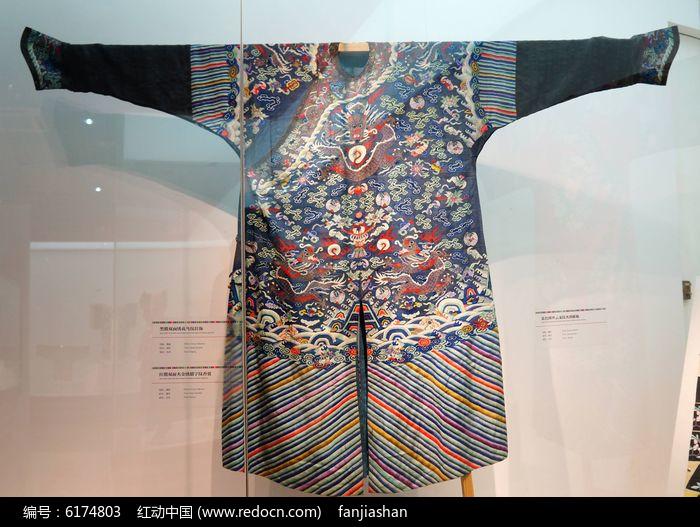 清代满族 蓝色缂丝龙纹夹绣蟒袍