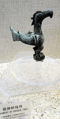 三星堆博物馆藏品铜鸟
