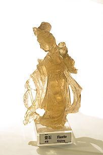 萤石古代美女摆件