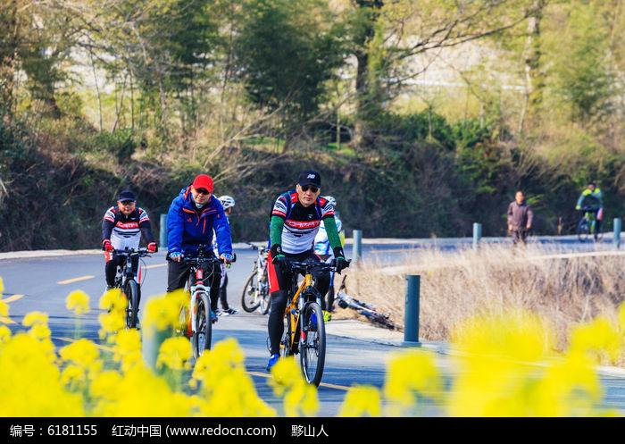 中国黄山国际山地车公开赛