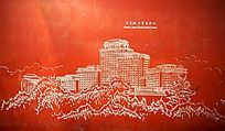 北京城乡贸易中心墙画