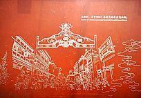 北京大栅栏墙画