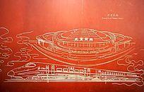 北京南站墙画