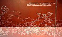莲花池公园墙画