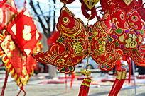 中国春节家居装饰挂件