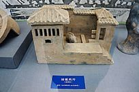 东汉25-220年陶器猪圈厕所
