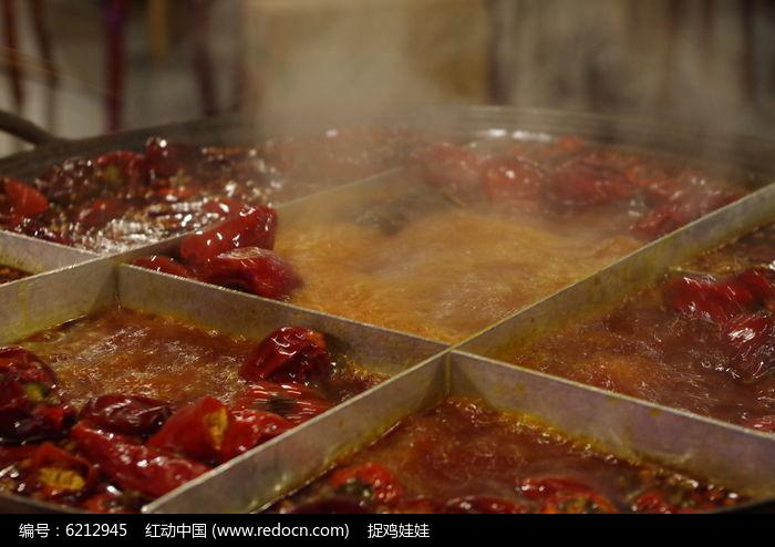 沸腾的火锅图片,高清大图_中国菜系素材图片