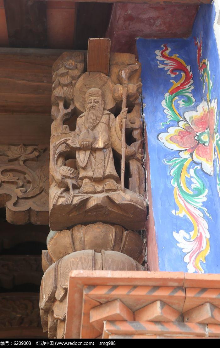 古代寿星图案木雕图片