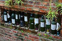 酒瓶围墙装饰