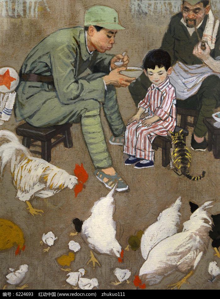 插图小八路与日本孤儿图片,高清大图_插画绘画