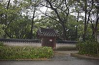 韩国园入口处
