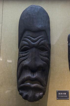 男面具木雕