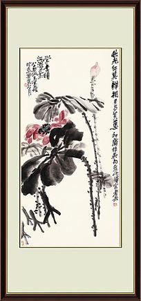 吴昌硕 朝日红荷图(超清)
