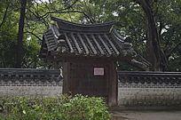 越秀公园韩国园入口