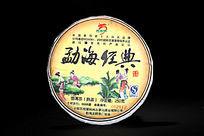 龙园号勐海经典普洱茶饼