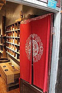 茶具店铺的红色门帘