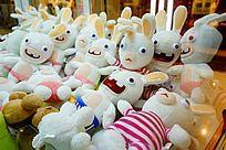 卡通小白兔
