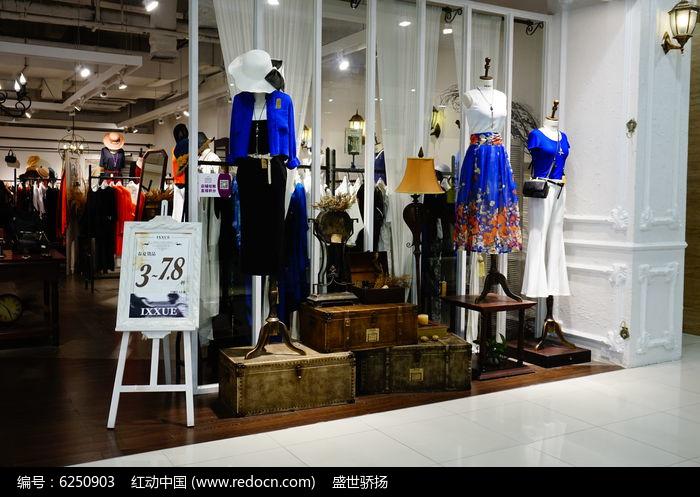 女服装店布置装饰