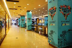 商场装饰设计