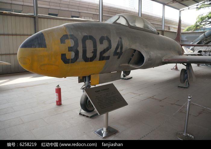 美国造t-33a型教练机