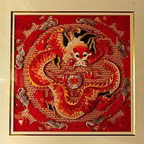 三林刺繡中國龍