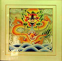 三林刺绣中国龙