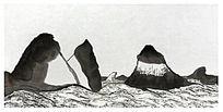 现代水墨山水图