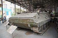 中国造70式130毫米履带自行火箭炮