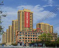 北国知春高层住宅楼与鞍钢高中