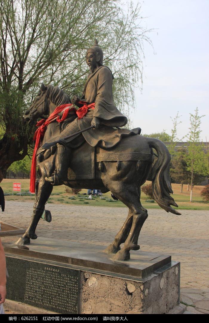 古代骑马大将军